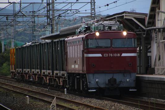 20150920遠賀川1152レ (89)のコピー