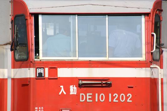 20151004仮屋川操 (79)のコピー