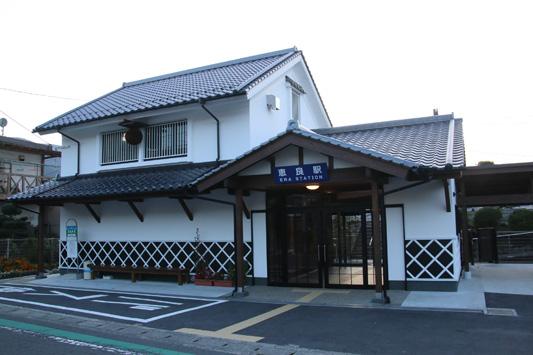 恵良駅 (3)のコピー