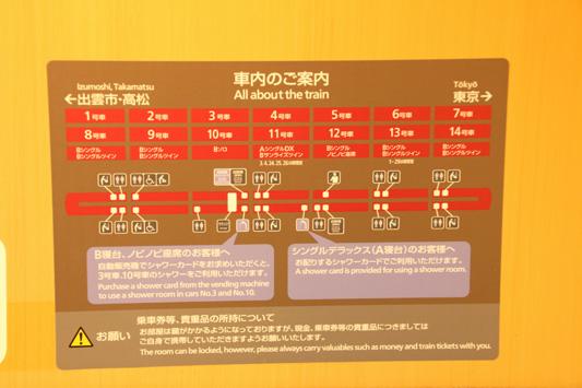 tokyo20151010-12 (180)のコピー