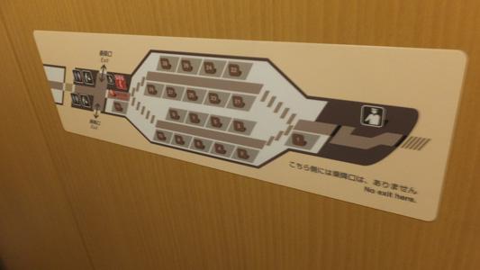 20101010サンライズ瀬戸 (41)のコピー