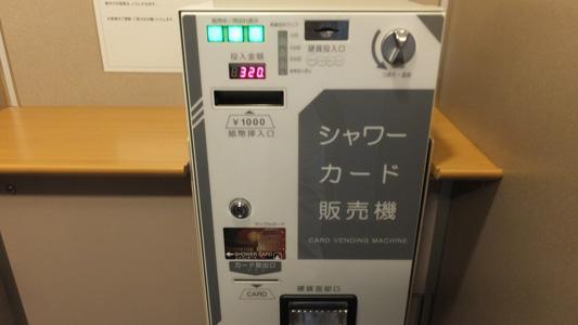 20101010サンライズ瀬戸 (64)のコピー