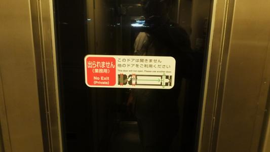 20101010サンライズ瀬戸 (82)のコピー