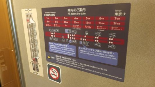 20101010サンライズ瀬戸 (78)のコピー2