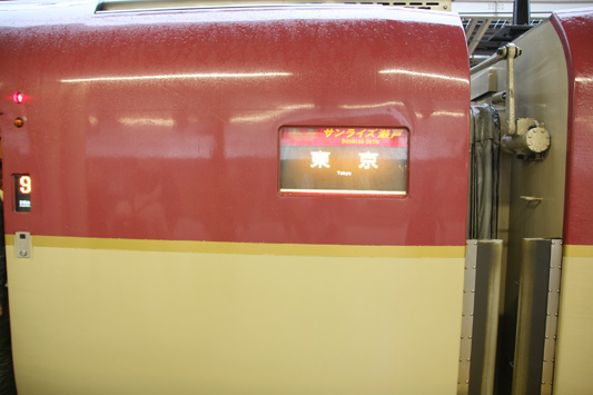 tokyo20151010-12 (5)のコピー