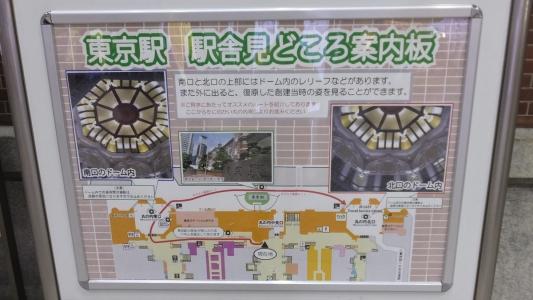 東京駅舎 (4)のコピー