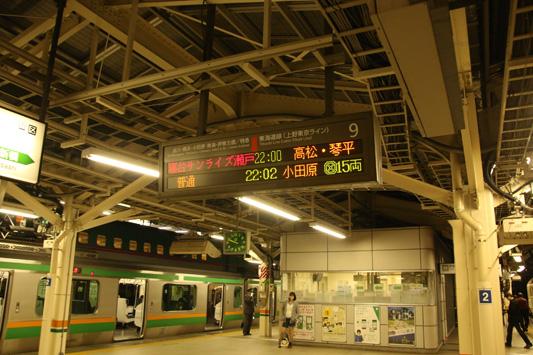 tokyo20151010-12 (166)のコピー