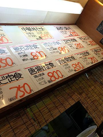 0825店内
