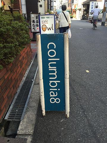 0827看板