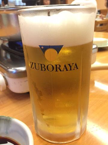 0828ビール