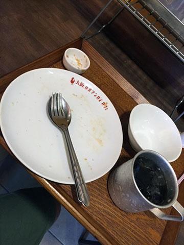 0901皿