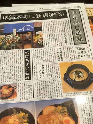 0902新聞