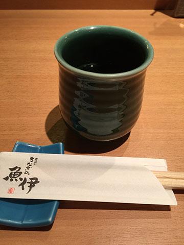 0908茶
