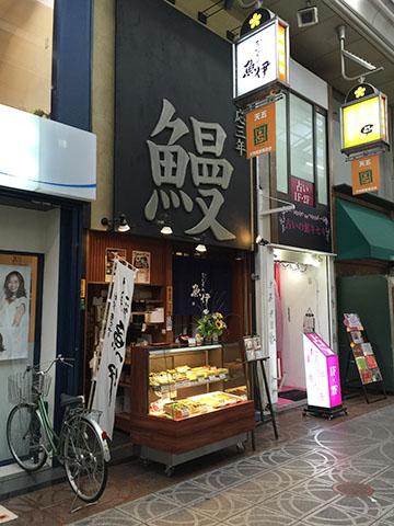 0908店