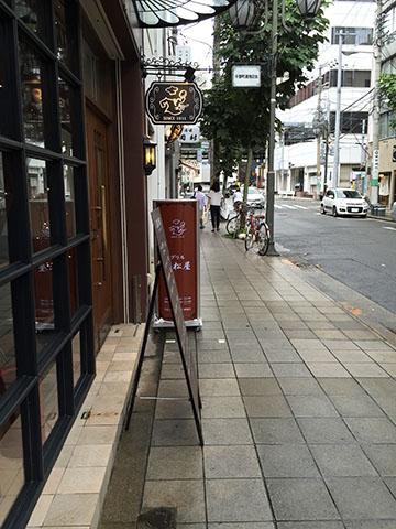 0910店