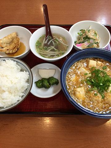 0914定食