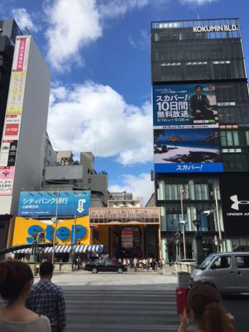 0920心斎橋