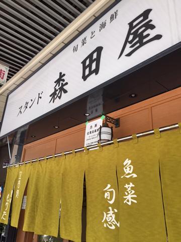 0923店2