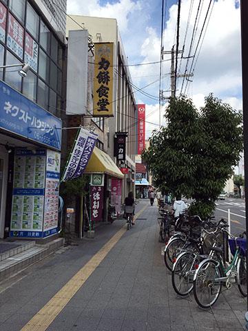 0923店