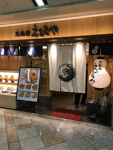 0925店
