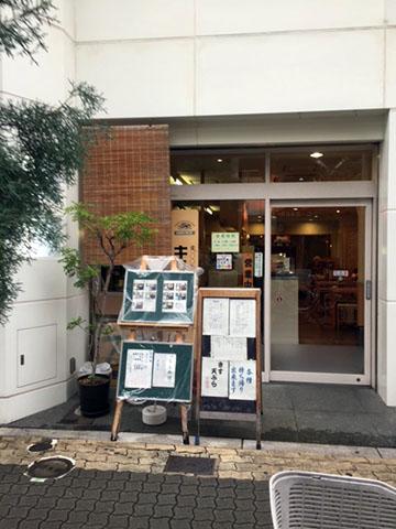 0927店