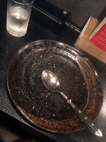0929皿