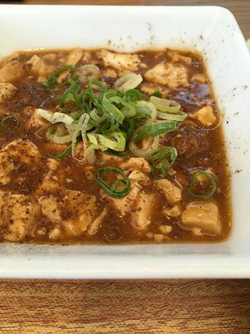 1001麻婆豆腐
