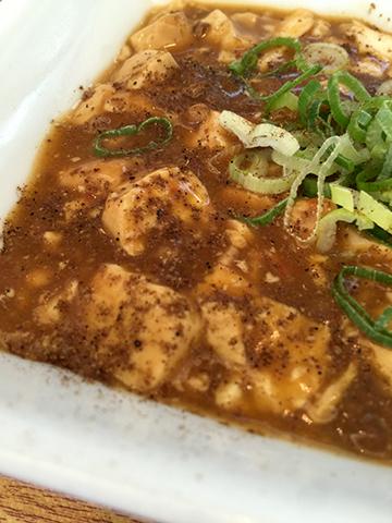 1001麻婆豆腐2