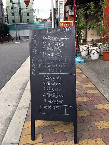 1008黒板
