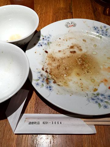 1010皿
