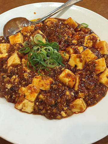 1015麻婆豆腐