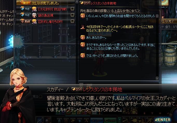 ScreenShot05589.png