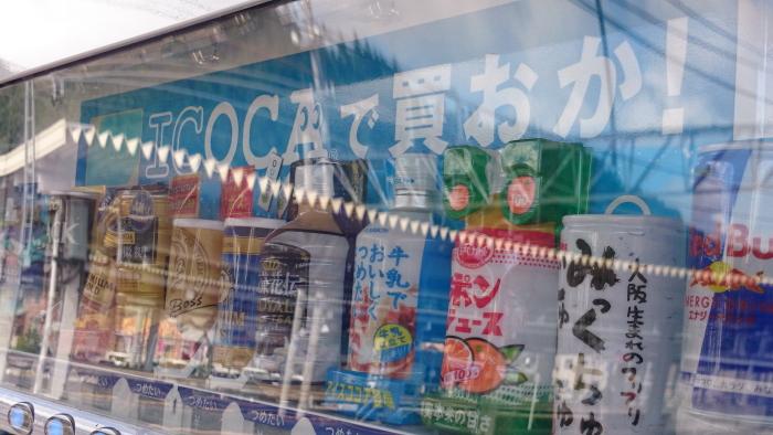 150823-toishi-04.jpg