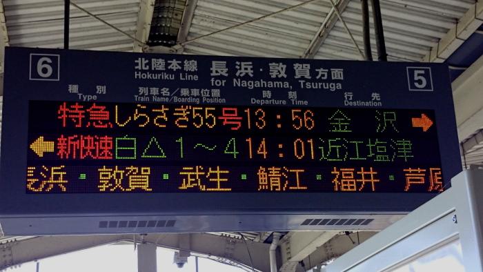 150823-toishi-07.jpg