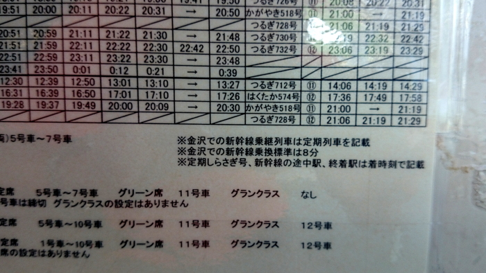 150823-toishi-09.jpg