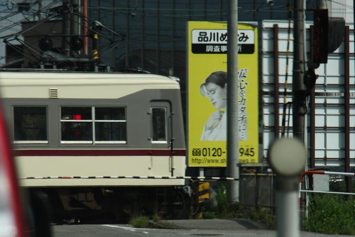 150912-chitetsu-01.jpg