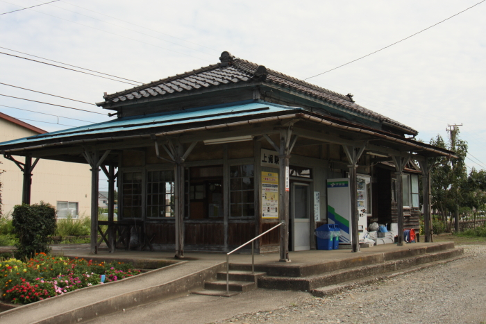 150912-chitetsu-02.jpg