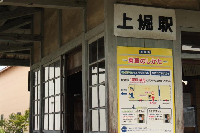 150912-chitetsu-03.jpg