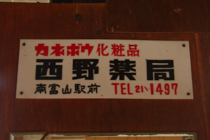 150912-chitetsu-04.jpg