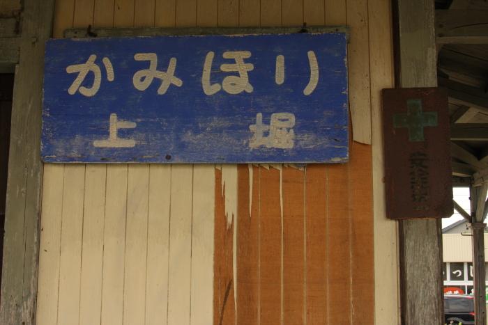 150912-chitetsu-05.jpg