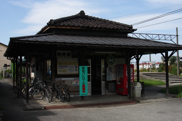 150912-chitetsu-14.jpg