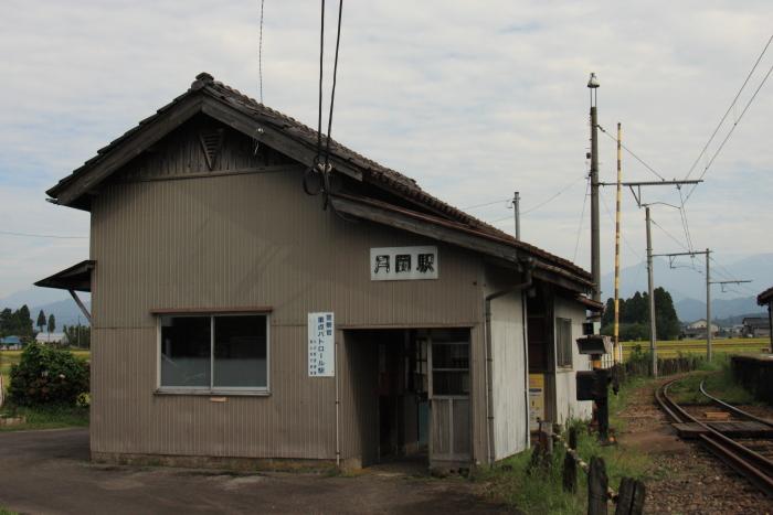 150912-chitetsu-32.jpg