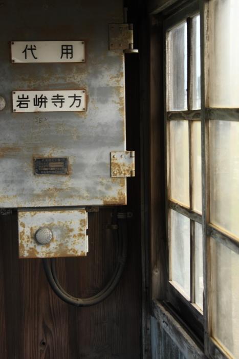150912-chitetsu-35.jpg