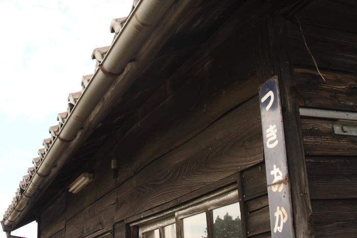 150912-chitetsu-36.jpg