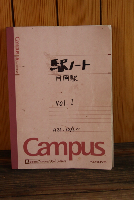 150912-chitetsu-39.jpg
