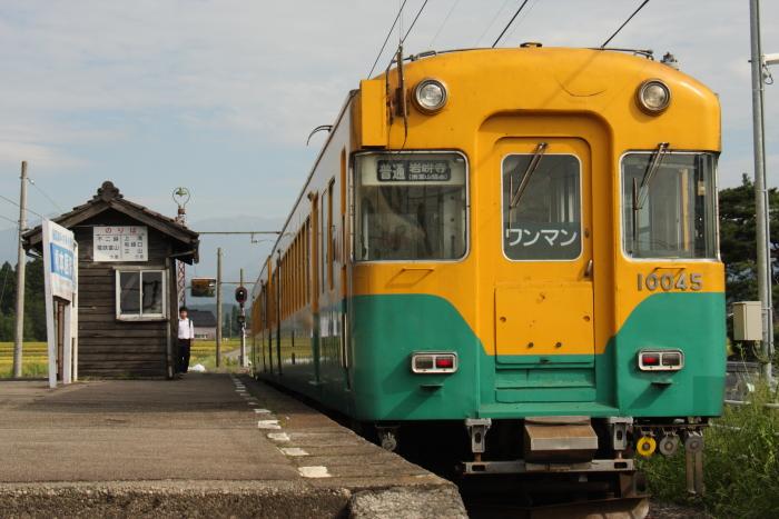 150912-chitetsu-44.jpg