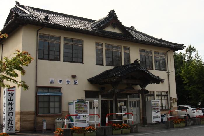 150912-chitetsu-47.jpg