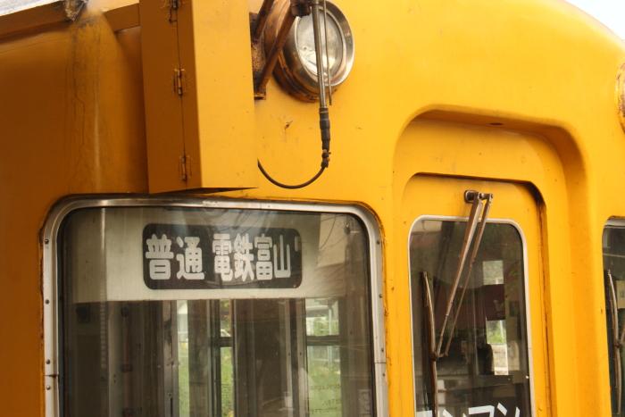 150912-chitetsu-56.jpg