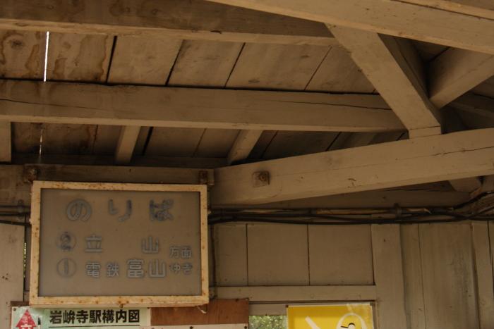 150912-chitetsu-62.jpg