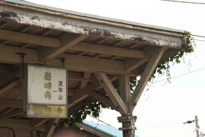 150912-chitetsu-64.jpg